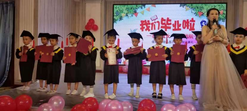 What to Wear to a Chinese Kindergarten Graduation