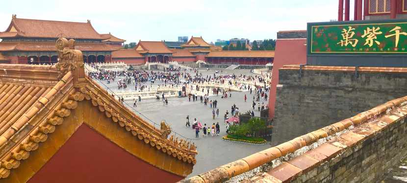 How To Make Sure Your Forbidden City Trip Doesn't Suck